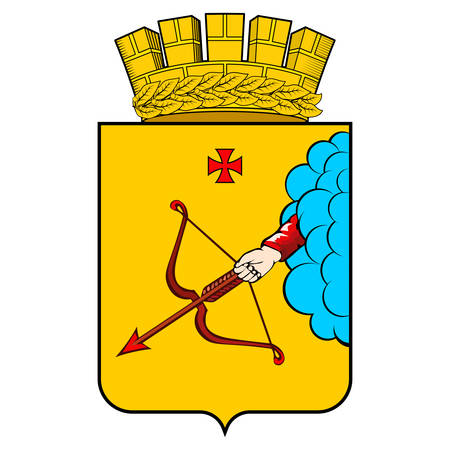 Coat of arms of Kirov is a city and the administrative center of Kirov Oblast, Russia. Vector illustration