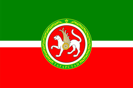 Flag of Republic of Tatarstan is a federal subject of the Russian Federation. Vector illustration
