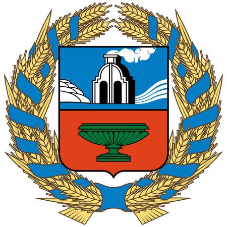 Coat of arms of Altai Krai is a federal subject of Russia. Vector illustration