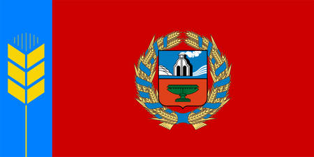 Flag of Altai Krai is a federal subject of Russia. Vector illustration