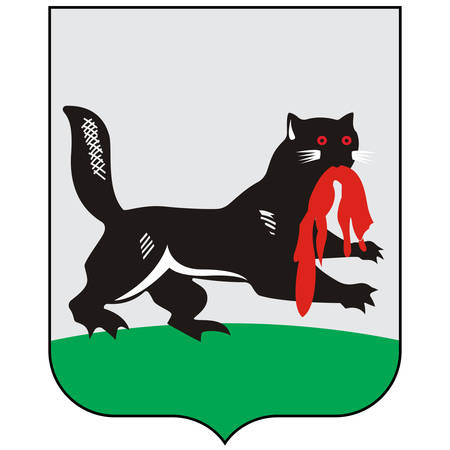 Coat of arms of Irkutsk is the administrative center of Irkutsk Oblast, Russia, and one of the largest cities in Siberia. Vector illustration Çizim