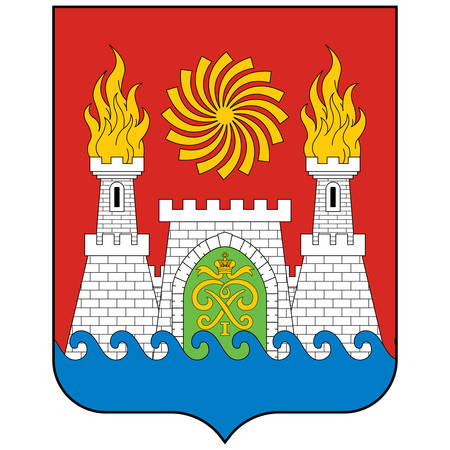 Coat of arms of Makhachkala is the capital city of the Republic of Dagestan, Russia. Vector illustration