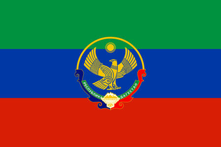 Flag of Republic of Dagestan is a federal subject of Russia. Vector illustration