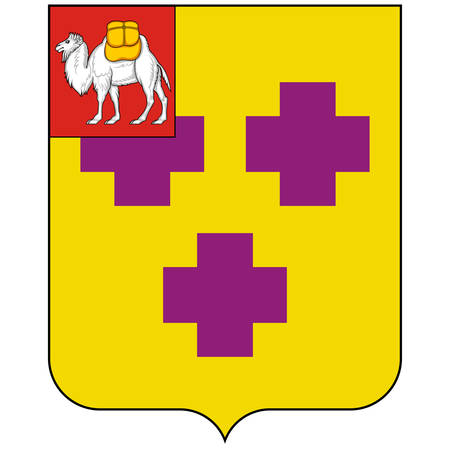 Coat of arms of Troitsk is a town in Chelyabinsk Oblast, Russia. Vector illustration Illustration