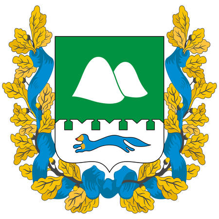 Coat of arms of Kurgan Oblast is a federal subject of Russia. Vector illustration Illustration