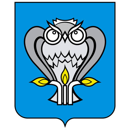 Coat of arms of Novy Urengoy is a city in Yamalo-Nenets Autonomous Okrug, Russia. Vector illustration