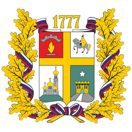 Coat of arms of Stavropol a city and the administrative center of Stavropol Krai, Russia. Vector illustration