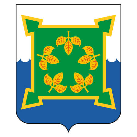 Coat of arms of Chebarkul is a town in Chelyabinsk Oblast, Russia. Vector illustration