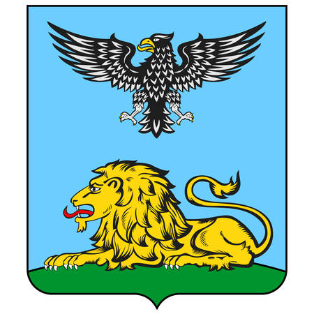 Coat of arms of Belgorod Oblast is a federal subject of Russia. Vector illustration 矢量图像