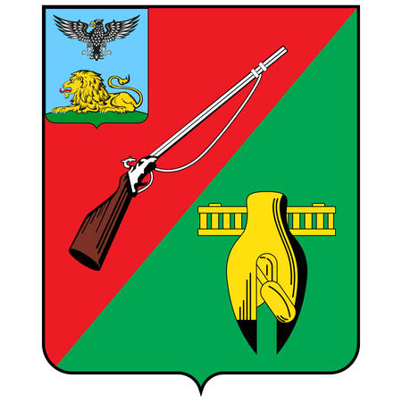 Coat of arms of Stary Oskol is a city in Belgorod Oblast, Russia. Vector illustration 矢量图像