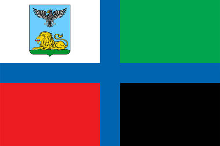 Flag of Belgorod Oblast is a federal subject of Russia. Vector illustration