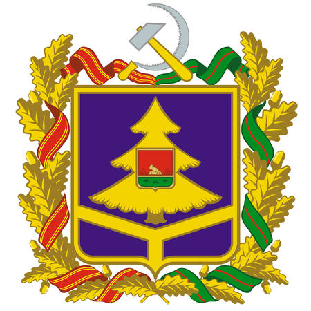 Coat of arms of Bryansk Oblast is a federal subject of Russia. Vector illustration