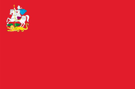 Flag of Moscow Oblast is a federal subject of Russia. Vector illustration