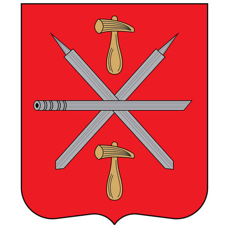 Coat of arms of Tula is an industrial city and the administrative center of Tula Oblast, Russia. Vector illustration