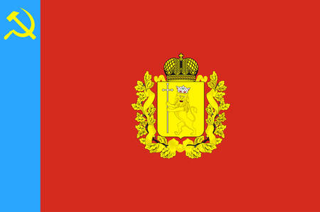 Flag of Vladimir Oblast is a federal subject of Russia. Vector illustration