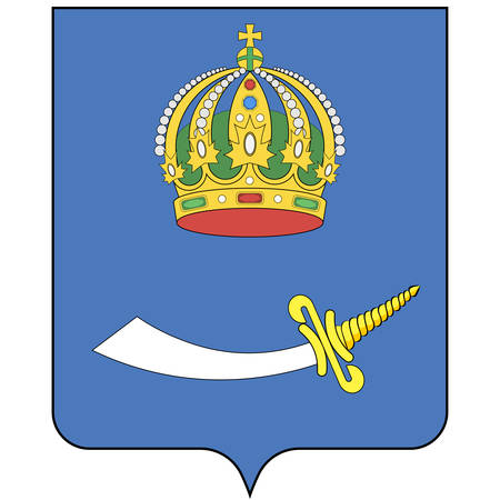 Coat of arms of Astrakhan is a city in southern Russia and the administrative center of Astrakhan Oblast. Vector illustration