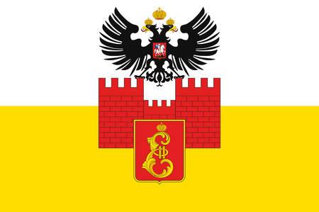 Flag of Krasnodar is a city and the administrative center of Krasnodar Krai, Russia. Vector illustration 免版税图像 - 145436336