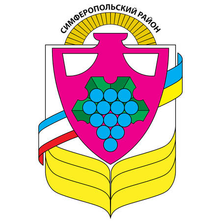 Coat of arms of Simferopol Raion is one of the 25 regions of the Crimean peninsula. Vector illustration