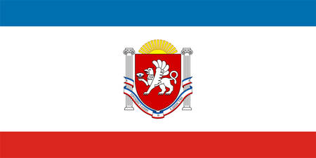 Flag of Republic of Crimea is a federal subject of Russia that is located on the Crimean Peninsula. Vector illustration