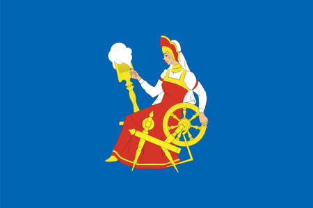 Coat of arms of Krasnogorsky District is an administrative and municipal district one of the thirty-six in Moscow Oblast, Russia.