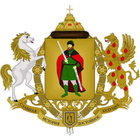 Coat of arms of Ussuriysk is a city in Primorsky Krai, Russia. Vector illustration