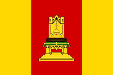 Coat of arms of Novorossiysk is a city in Krasnodar Krai, Russia. Illustration