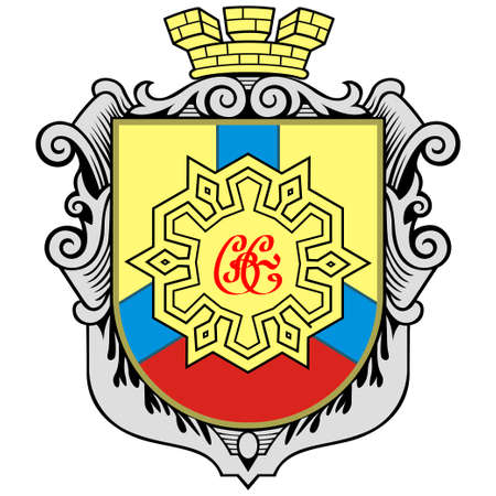 Coat of arms of Kiev is the capital and most populous city of Ukraine. Vector illustration
