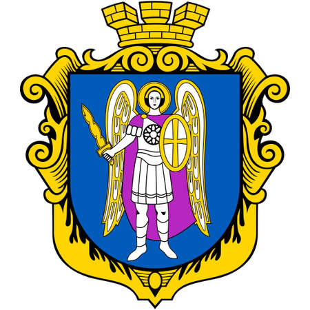 Coat of arms of Kiev is the capital and most populous city of Ukraine. Vector illustration Ilustração