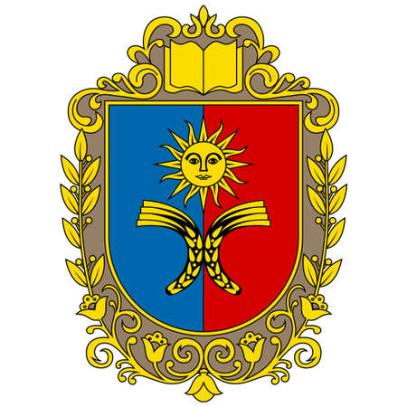 Coat of arms of Khmelnytskyi Oblast is an province of western Ukraine. Vector illustration Ilustrace
