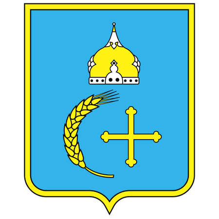 Coat of arms of Ternopil Oblast is an province of Ukraine. Vector illustration Ilustrace