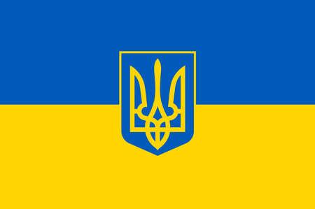 Flag of Ukraine is a country in Eastern Europe. Vector illustration Illusztráció