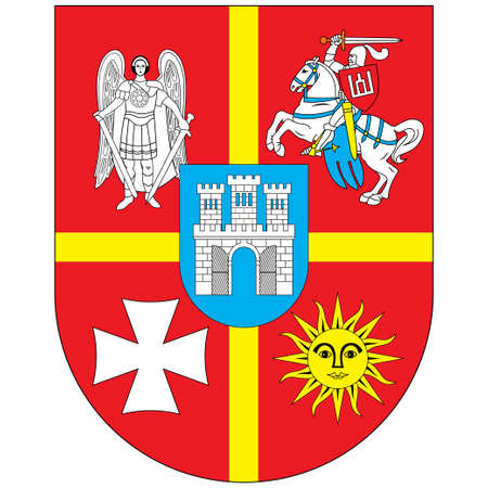 Coat of arms of Zhytomyr Oblast is an province of northern Ukraine. Vector illustration
