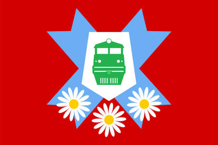Flag of Agstafa is a town and the capital of the Agstafa Rayon of Azerbaijan. Vector illustration