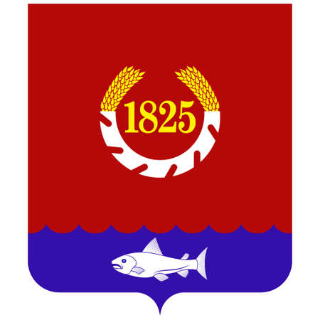 Coat of arms of Khachmaz is a town in the Khachmaz Rayon of Azerbaijan. Vector illustration