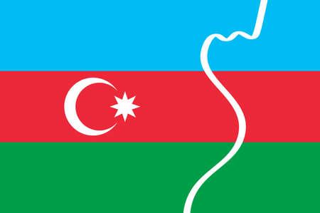 Flag of South Azerbaijan. Vector illustration