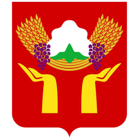 Coat of arms of Astara is a city in and the capital of the Astara Rayon of Azerbaijan. Vector illustration