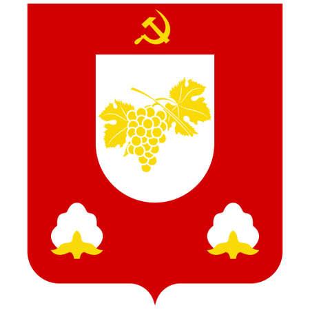 Flag of Barda is the capital city of the Barda Rayon in Azerbaijan. Vector illustration
