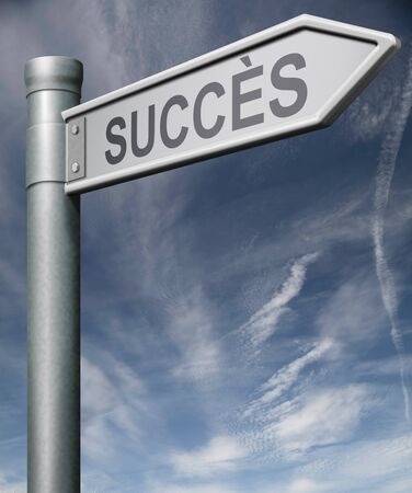 success French sign pointing arrow thumbs up way and key to success in business life and finance photo