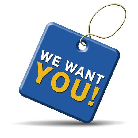 vacante: Queremos bot�n. ayuda oferta de empleo quiso empleados la b�squeda de puestos de trabajo de apertura encontrar trabajadores para las vacantes abiertas Foto de archivo
