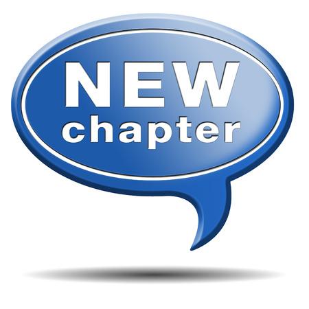 frisse start: nieuw hoofdstuk vers beginnen of opnieuw beginnen en hebben een extra kans Stockfoto