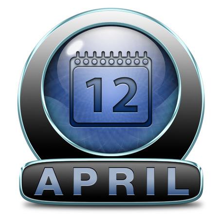april spring month button or icon event calendar Stock Photo - 26907904