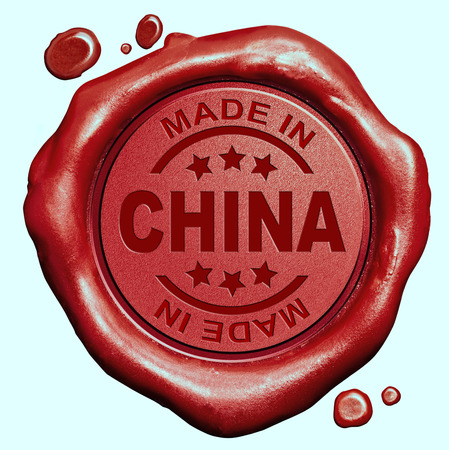 Made in China red wax seal or stamp, quality label photo