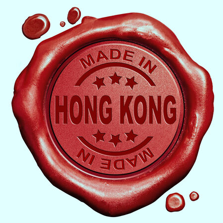 Made in Hong Kong red wax seal or stamp, quality label photo