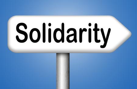solidaridad: comunidad internacional la solidaridad de la seguridad social y la cooperaci�n Foto de archivo