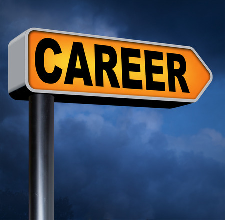 careerist: career move or choice get your nice job promotion or the search for a new job build a career or job road sign arrow Stock Photo