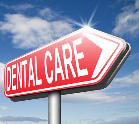 higiene oral: dental centro de salud un seguro para la higiene oral y los dientes sanos Foto de archivo