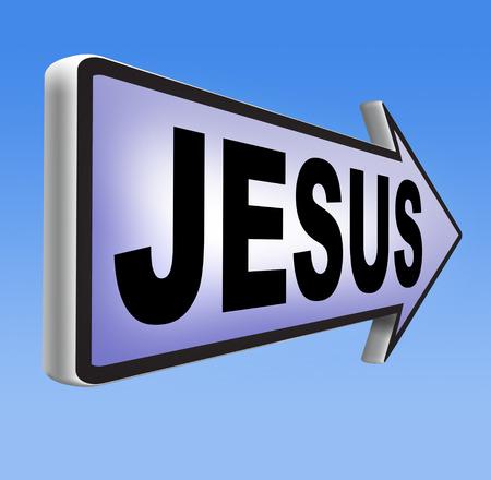 예수 기독교 기독교기도 구세주 예배 그리스도 정신 검색 믿음의 주님의 믿음을 선도