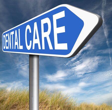 higiene bucal: dental centro de salud un seguro para la higiene oral y los dientes sanos Foto de archivo