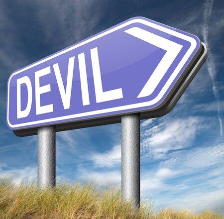 infierno: diablo mal satan�s arder en el infierno Foto de archivo
