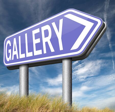 gallery wall: photo gallery wall of picture and image and art exhibition Stock Photo